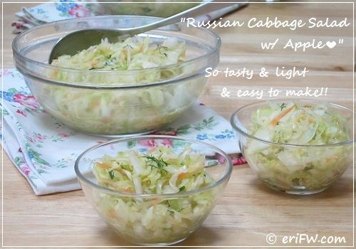 rusian-cabbage-saladの画像
