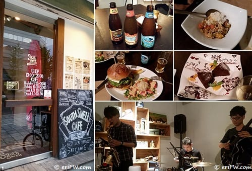 South Swell Cafe の画像